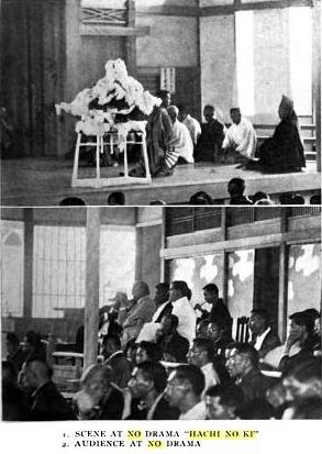 Hachi No Ki scene and audience from Clarke, Japan at First Hand, 1918